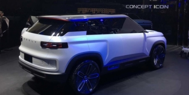 Auto China 2018. Geely Concept Icon