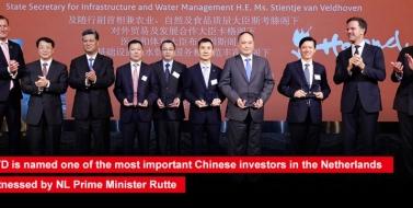 BYD - важнейший китайский инвестор в Нидерландах