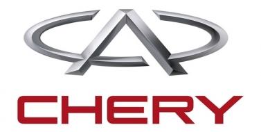 Китайский автопроизводитель Chery планирует выпускать 60 000 электрокаров в год