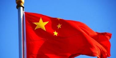 Китай как диктатор