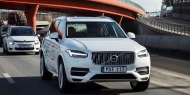 Geely Volvo єлектрокары