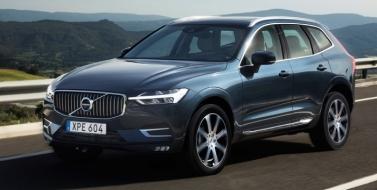 Volvo Vis новые торговые тарифы США